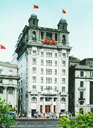 友邦保险与中国的世纪情缘