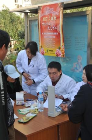 中邮人寿北京分公司举办中邮保险健康下乡活动