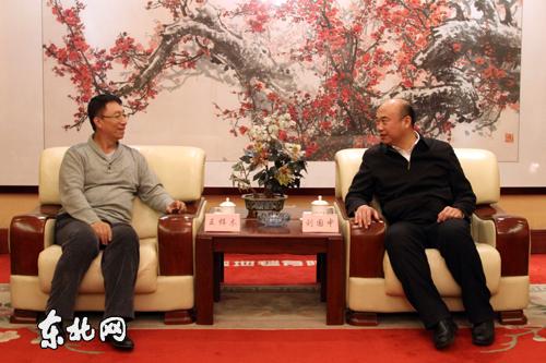 副省长刘国中会见华泰保险集团股份有限公司董事长王梓木一行