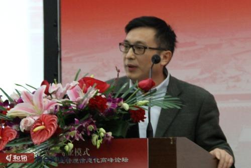 图文:IBM大中华区保险行业总经理罗国兴