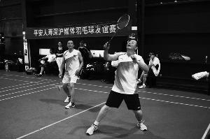 平安人寿沪深媒体羽毛球赛成功举办