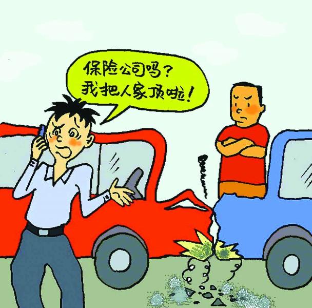 太平洋电话车险涉不当竞争