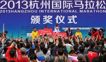 阳光保险57亿助2013杭州国际马拉松