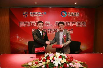 恒安标准人寿与渤海财险业务合作协议成功签署