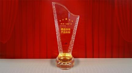 """工银安盛人寿""""尊享晚年年金保险""""喜获最佳保险产品创新奖"""